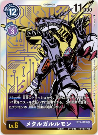 f:id:mikawagame:20200829075618p:plain