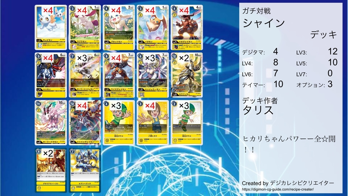 f:id:mikawagame:20200902113111j:plain