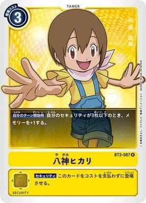 f:id:mikawagame:20200902123228j:plain