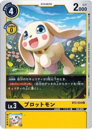f:id:mikawagame:20200902134940p:plain