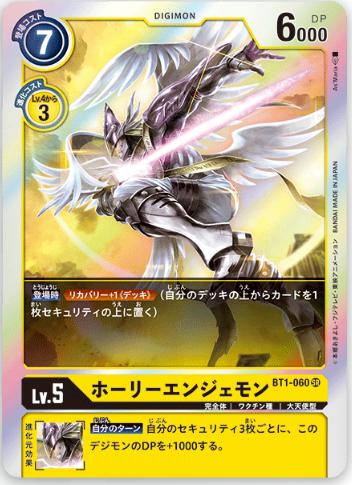 f:id:mikawagame:20200902135107p:plain