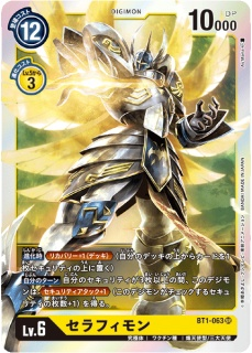 f:id:mikawagame:20200902135425j:plain