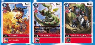 f:id:mikawagame:20200903054740p:plain