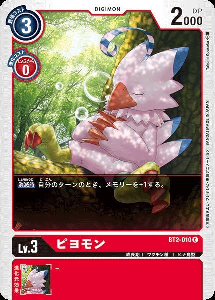 f:id:mikawagame:20200903061036j:plain