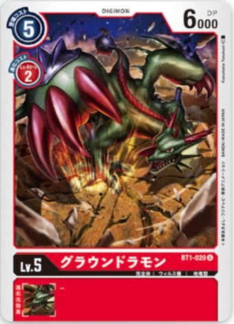 f:id:mikawagame:20200903061144p:plain