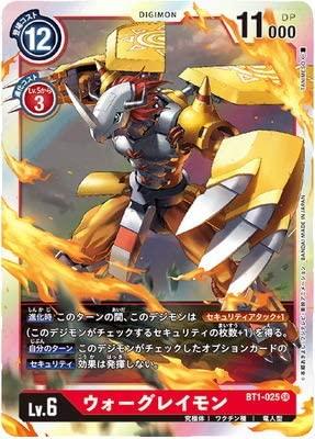 f:id:mikawagame:20200903063541j:plain