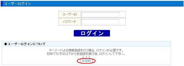 f:id:mikawajin:20100525011644j:image