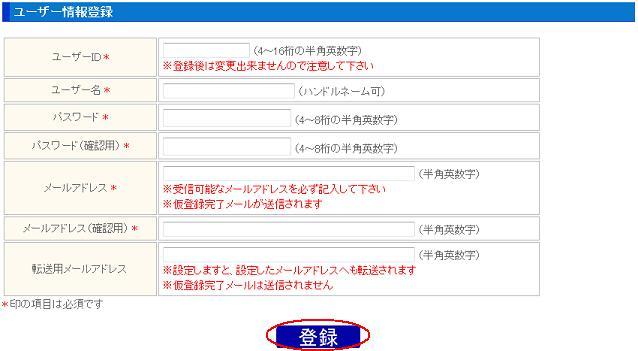 f:id:mikawajin:20100525011645j:image