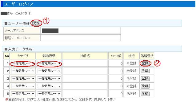 f:id:mikawajin:20100525011646j:image