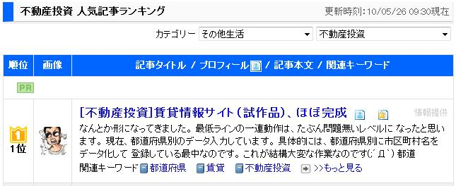f:id:mikawajin:20100526093524j:image
