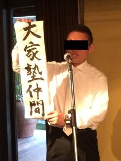 f:id:mikawajin:20140518171844j:image