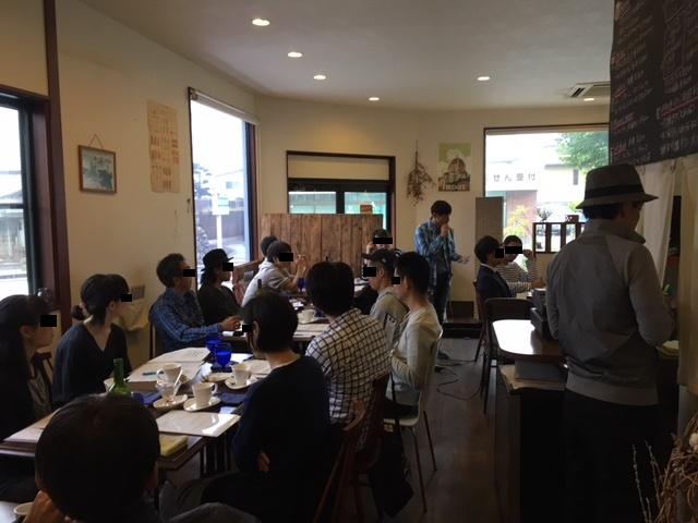 f:id:mikawajin:20171015145318j:image