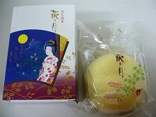 f:id:mikawakinta63:20051028205059j:image
