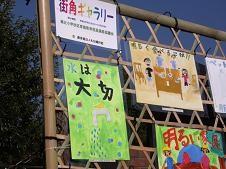 f:id:mikawakinta63:20061031094657j:image
