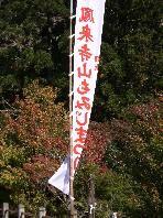 f:id:mikawakinta63:20061110120343j:image