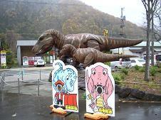 f:id:mikawakinta63:20061112123401j:image