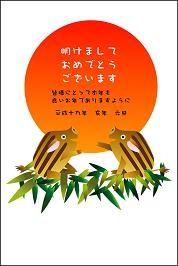 f:id:mikawakinta63:20070101210309j:image