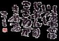 20070105220048