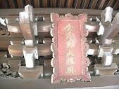 f:id:mikawakinta63:20070112111212j:image