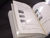 f:id:mikawakinta63:20070127114404j:image