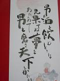 f:id:mikawakinta63:20070619132849j:image