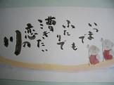 f:id:mikawakinta63:20070619133127j:image