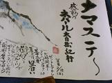 f:id:mikawakinta63:20070619141221j:image