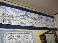 f:id:mikawakinta63:20070619142358j:image