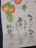 f:id:mikawakinta63:20070619142610j:image