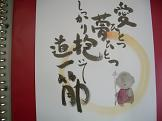f:id:mikawakinta63:20070619143813j:image