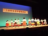 f:id:mikawakinta63:20080223104931j:image