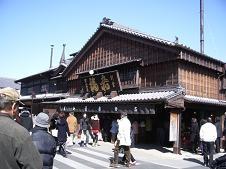 f:id:mikawakinta63:20080225130246j:image