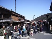 f:id:mikawakinta63:20080225130340j:image