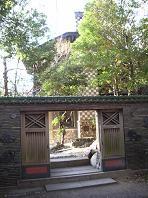 f:id:mikawakinta63:20081224143029j:image