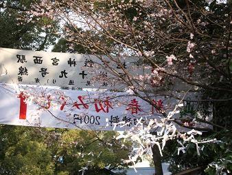 f:id:mikawakinta63:20090105150809j:image