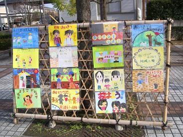 f:id:mikawakinta63:20091213140757j:image