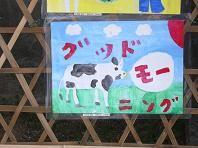 f:id:mikawakinta63:20091213142123j:image