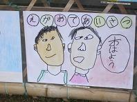 f:id:mikawakinta63:20091213142202j:image