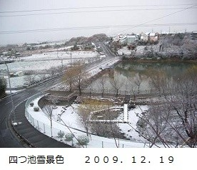 f:id:mikawakinta63:20091219074618j:image