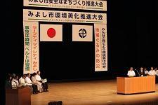 f:id:mikawakinta63:20100612105847j:image