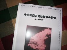 f:id:mikawakinta63:20100626132630j:image