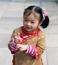 f:id:mikawakinta63:20101001143145j:image