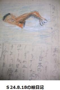 f:id:mikawakinta63:20110807222348j:image:right