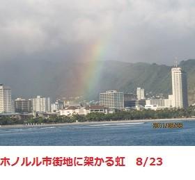 f:id:mikawakinta63:20110823125625j:image:right