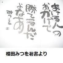 20110903194632