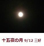 f:id:mikawakinta63:20110912195839j:image:left