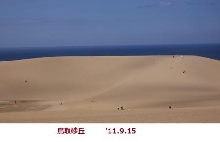 f:id:mikawakinta63:20110915121633j:image