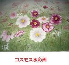 f:id:mikawakinta63:20110921130232j:image:right
