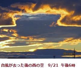 f:id:mikawakinta63:20110921174602j:image:left