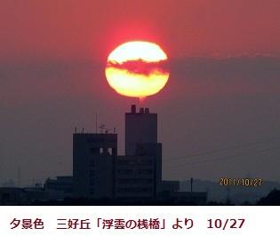 f:id:mikawakinta63:20111027165650j:image:left